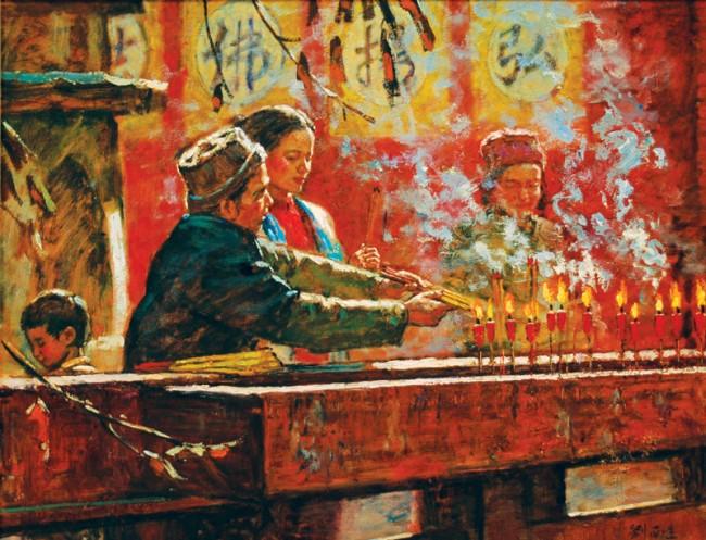 Old City-Pilgrimage and Praying by Nansheng Liu