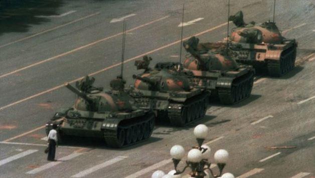 Tiananmen Mission